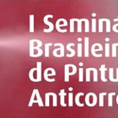 I Seminário Brasileiro de Pintura Anticorrosiva